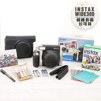 Norns 【富士WIDE300寬幅拍立得相機套餐/公司貨】Fujifilm 拍立得 保固一年