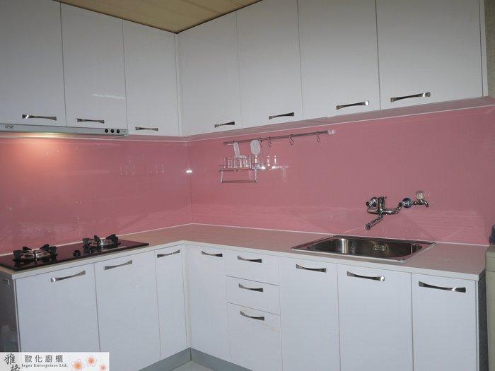 【雅格廚櫃】工廠直營~L型廚櫃、流理台、五面結晶鋼烤、美耐板檯面、5mm烤漆強化玻璃