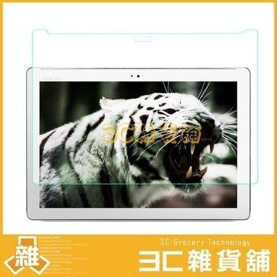 華碩 ASUS ZenPad 10 Z300  Z300M Z301ML  鋼化玻璃貼 玻璃保護貼 玻璃貼 保貼 保護貼
