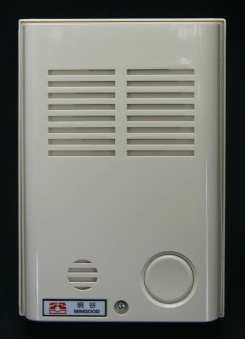 明谷牌C型透天用室內外對講機組(含門口機單按鈕X1,室內機X4,整流器X1)套餐