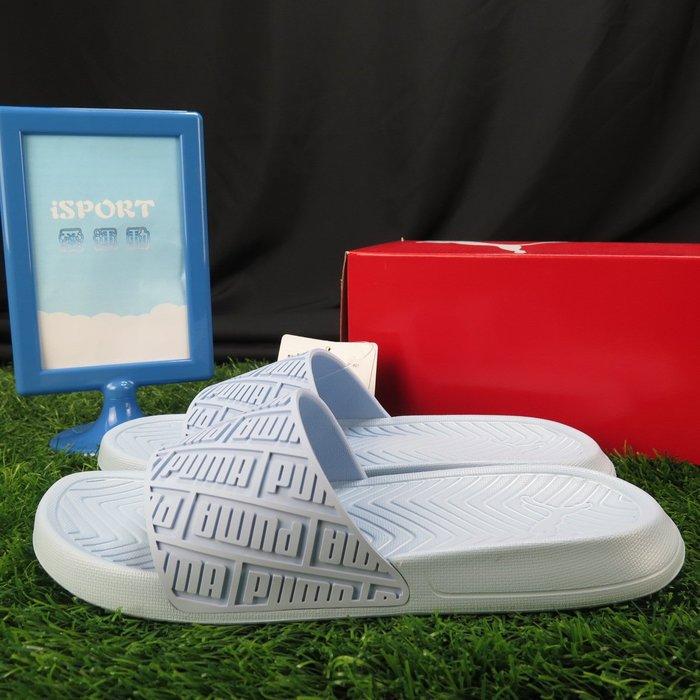 【iSport愛運動】 PUMA  POPCAT RUBBER 拖鞋 正品 36728403 女款 淺藍