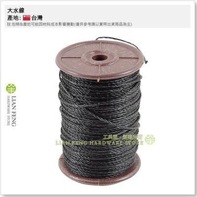 【工具屋】大水線 黑色 附切斷刀 PE塑膠水線 尼龍 工地測量 綁繩 裝潢 台灣製 台中市
