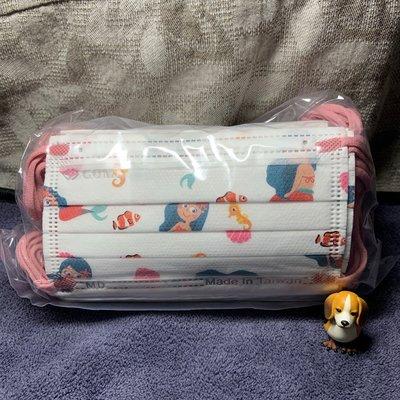 現貨康丞🌈海洋美人魚♀️+粉紅扁耳繩🌈幼幼平面口罩(30/盒)