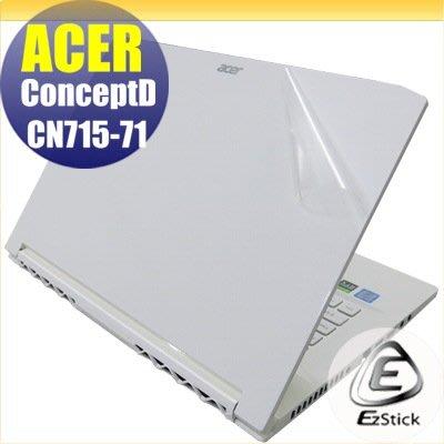 【Ezstick】ACER ConceptD CN715-71 透氣機身保護貼(含上蓋貼、鍵盤週圍貼、底部貼)DIY包膜