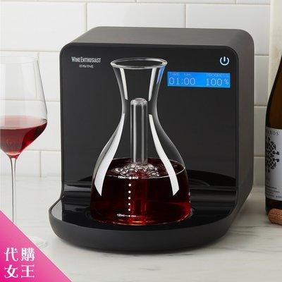 《代購》美國 Wine Enthusiast iSommelier 智慧型 電子 葡萄酒 醒酒器 ~~代購女王~~