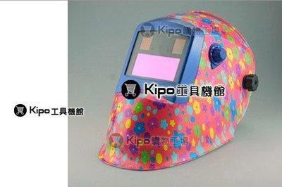 電焊面罩/-自動變光電焊面罩/焊接面罩/電銲氬焊/VFA031001A