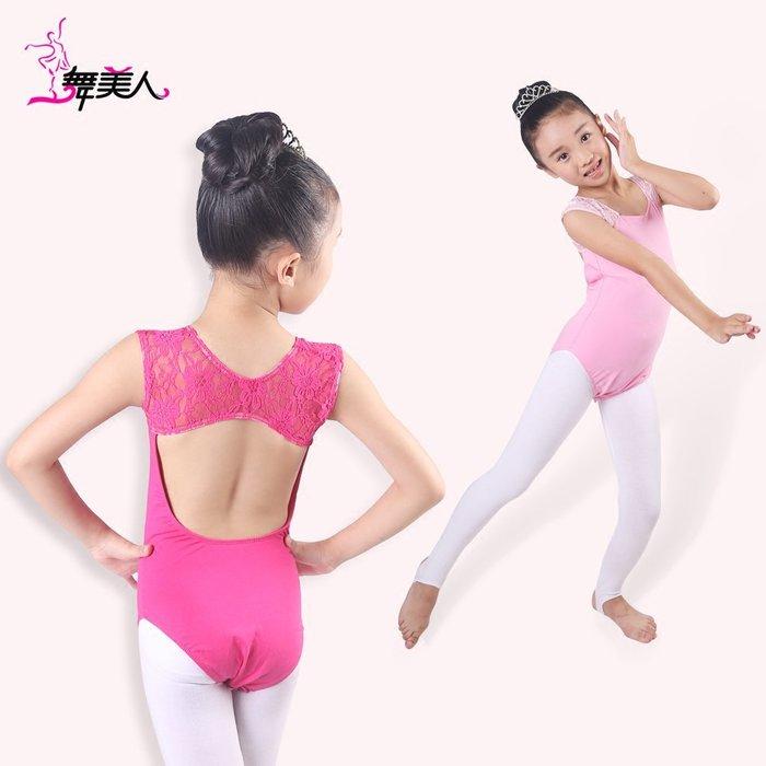 衣萊時尚-春夏季女童連體舞蹈服裝背心兒童練功服紫色體操考級服演出服蕾絲