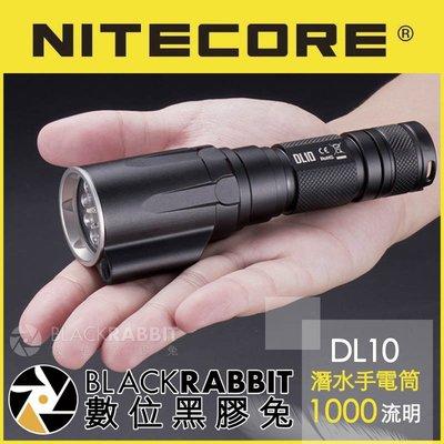 數位黑膠兔【 Nitecore DL10 潛水燈 1000流明 】 30米 攝影燈 防水 手電筒 浮潛 持續燈 深潛