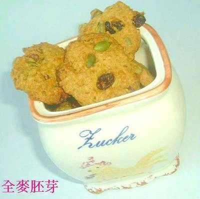 全麥胚芽餅乾 (大包200g)~團購,滿千免運~滿500元送1小包餅乾╭ 蓁橙烘焙 ╮