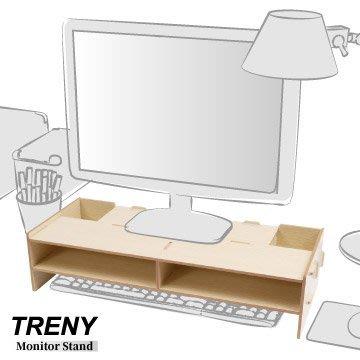 【TRENY直營】電腦螢幕增高架 (加厚基本-橡木白) 電腦螢幕收納架 螢幕架 鍵盤架 鍵盤收納 抽屜 D5088-O