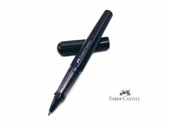 =小品雅集=德國 Faber-Castell 輝柏 鋁合金 HEXO系列 鋼珠筆(黑色)