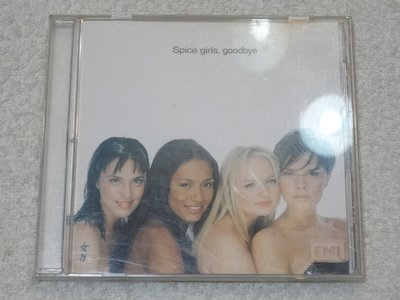 SPICE GIRLS.~~GOODBYE.WE ARE FAMILY.CHRISTMAS WRAPPING
