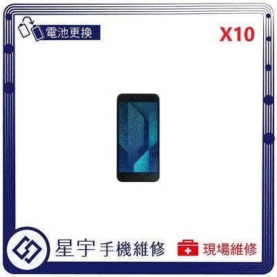 [電池更換] 台南專業 HTC X10 自動關機 耗電 蓄電不良 不開機 電池膨脹 檢測維修