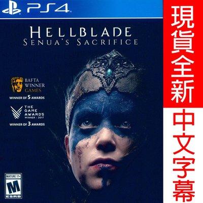 【一起玩】PS4 地獄之刃:賽奴雅的獻祭 中英日文美版 Hellblade: Senua s Sacrifice