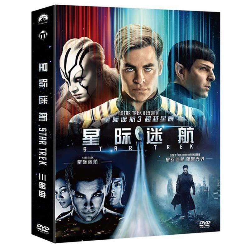 正版星際迷航123部碟片合集歐美科幻冒險片電影DVD中英文光盤車載