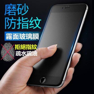 ASUS 華碩Zenfone4 ZE554KL磨砂鋼化膜ZS551KL霧面鋼化玻璃膜防指紋手機保護膜ZD552KL