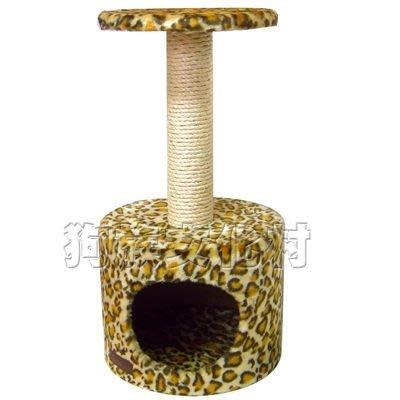 寵物甜心PetSweet圓型山洞雙層貓跳台貓爬架貓抓柱PW-126(PW126),每件520元