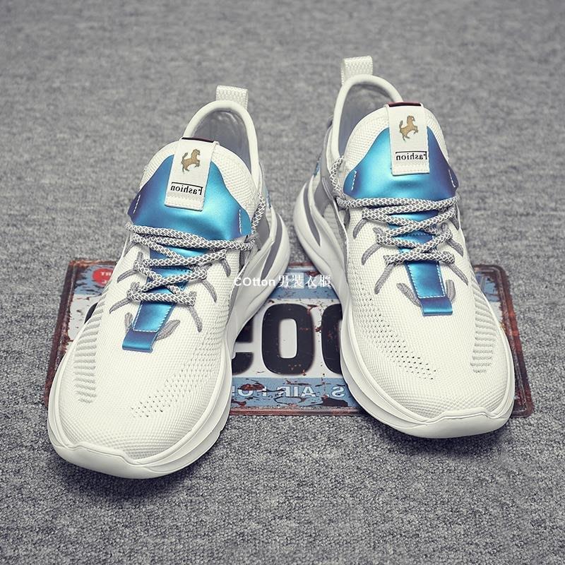 COtton男裝衣櫃鞋子男2020年新款夏季透氣休閒鞋正韓潮流飛織運動鞋輕便網面潮鞋