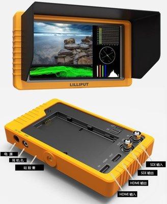 九晴天 租螢幕、monitor出租、租監視器 租鏡頭 出租~LILLIPUT Q5 5.5吋螢幕 (SDI-HDMI)