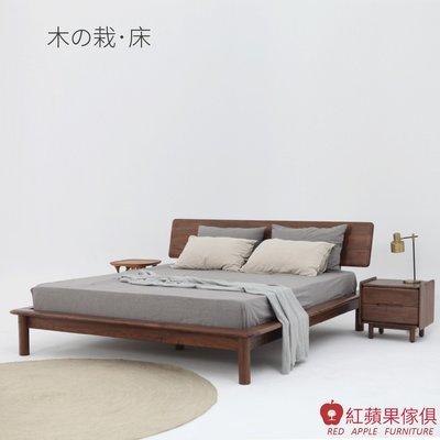 [紅蘋果傢俱]SE013 木栽系列 6尺床架 北歐風床架 日式床架 實木床架 無印風 簡約風