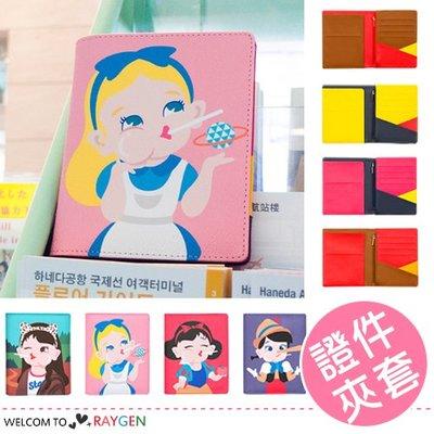 HH婦幼館 卡通女孩圖案多功能護照夾 證件夾套【2X183G172】