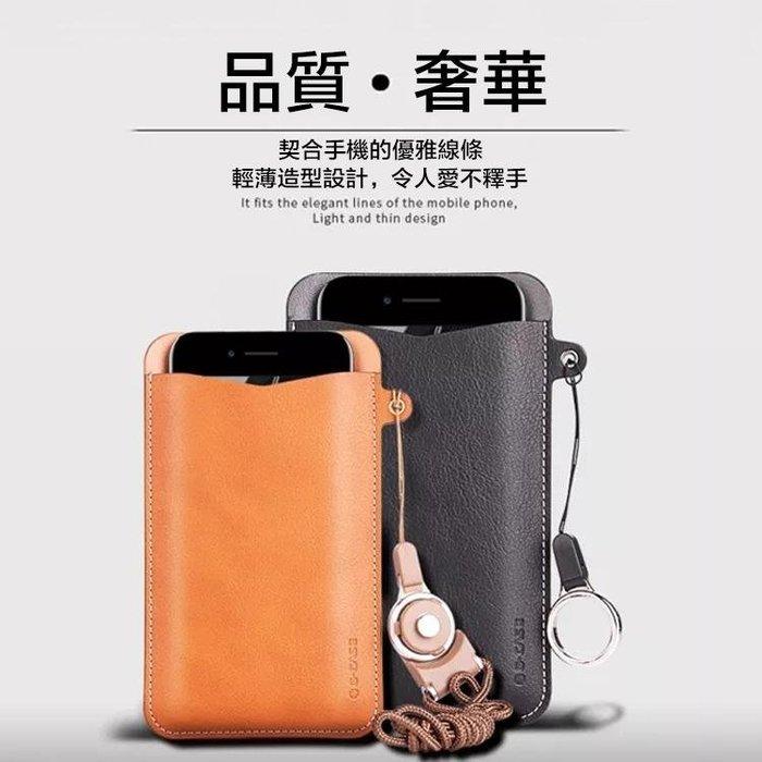 『四號出口』G-CASE 歐尚系列 【 通用型 皮革保護套 】 5吋 真皮 頸掛 手機袋 附掛繩