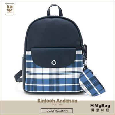 Kinloch Anderson 金安德森 後背包 POCKET 雙肩包 深藍 KA180602NYF 得意時袋