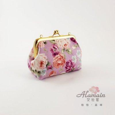 口金包_艾拉蔓_素雅玫瑰-粉色-貴族金內裡布_圓珠口金包_MFMA00049