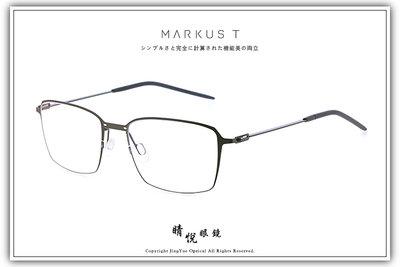 【睛悦眼鏡】Markus T 超輕量設計美學 DOT 系列 DOT OUAO 215 79840