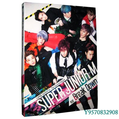 正版 Super Junior-M SJ新專輯 Break Down 失控 CD+寫真歌詞冊