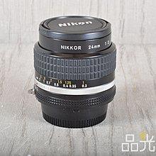 【品光攝影】Nikon AiS 24mm F2 定焦 大光圈 人像 手動鏡 #100538