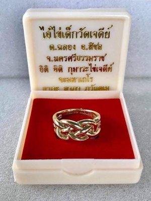 「還願佛牌」 泰國 進口 愛凱 艾凱 2561 招財 法戒 NAWA版