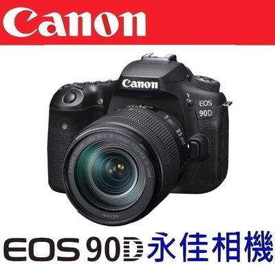 永佳相機_CANON EOS 90D ...