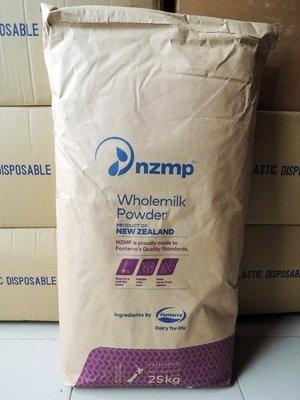 (TIEN-I 天一食品原料) 紐西蘭安佳全脂奶粉 可沖泡飲用,製作飲料,冰品,烘焙或其他食品加工 25kg/袋