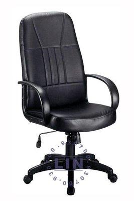 【品特優家具倉儲】◎P382-19辦公椅主管椅638A辦公椅◎