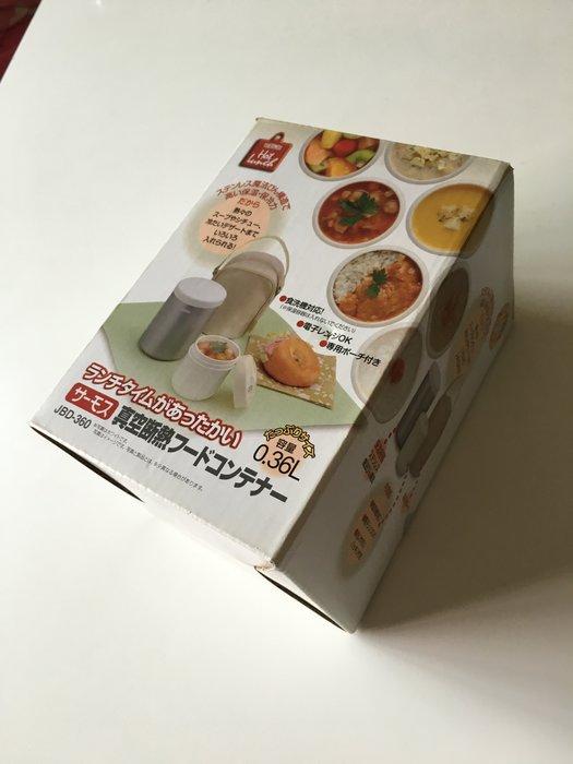 @欣欣舖子日本初売リ特價@日本膳魔師(THERMOS) JBD-360 攜帶式食物保溫罐(360ML)