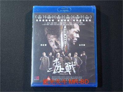 [藍光BD] - 毒戰 Drug War BD-50G -【 鐵三角、新家法 】古天樂