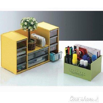 ZIHOPE 大號桌面辦公室用品文具盒收納盒塑料透明抽屜式多功能整理盒ZI812
