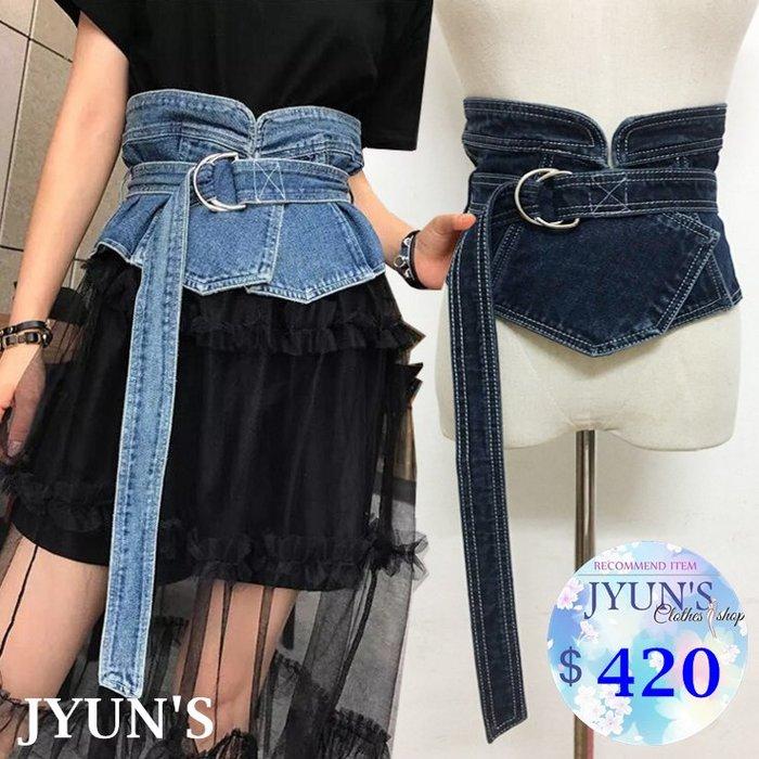 JYUN'S 新款韓版原創復古牛仔布超寬腰封綁帶個性時尚束腰收腰連衣裙洋裝寬腰帶 2色 預購