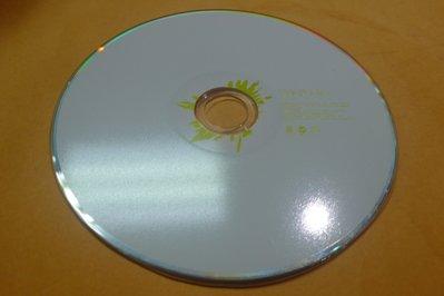 紫色小館-87-2------周華健-忘憂草