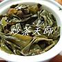 """[炒茶天師] """"比賽級口感金宣茶葉~ $600/斤 ~ 奶香濃郁甜水,冷泡熱泡都很讚喔!"""