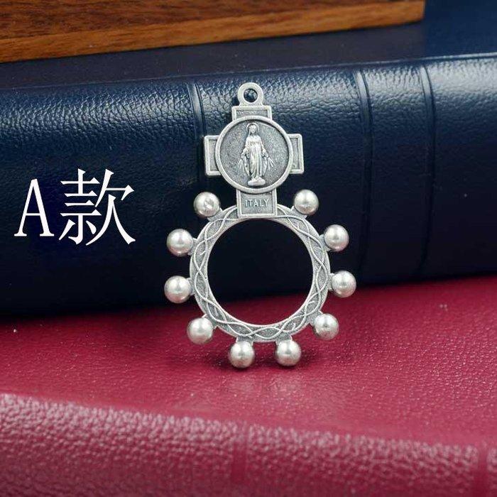 【弘慧堂】 欽壹齋 進口玫瑰輪(四款) 天主教聖物玫瑰輪