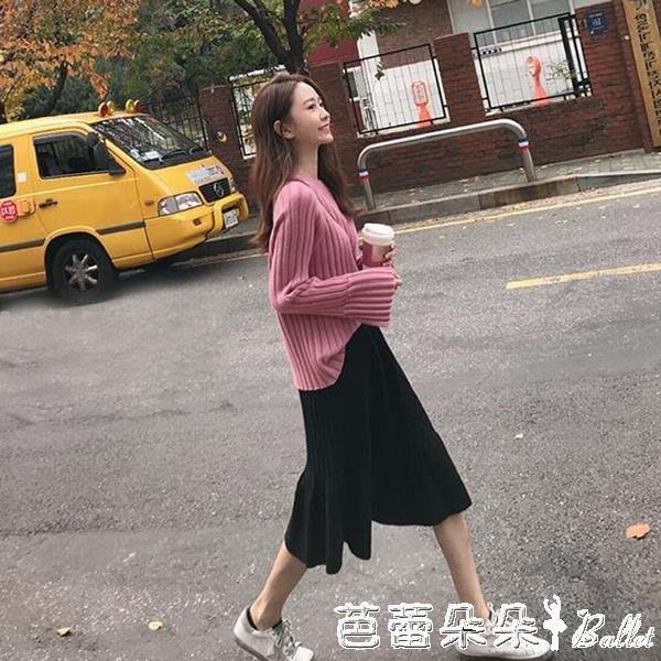 小香風秋冬名媛毛衣裙子兩件套裝氣質針織毛線半身長裙初秋時尚女 YXSH