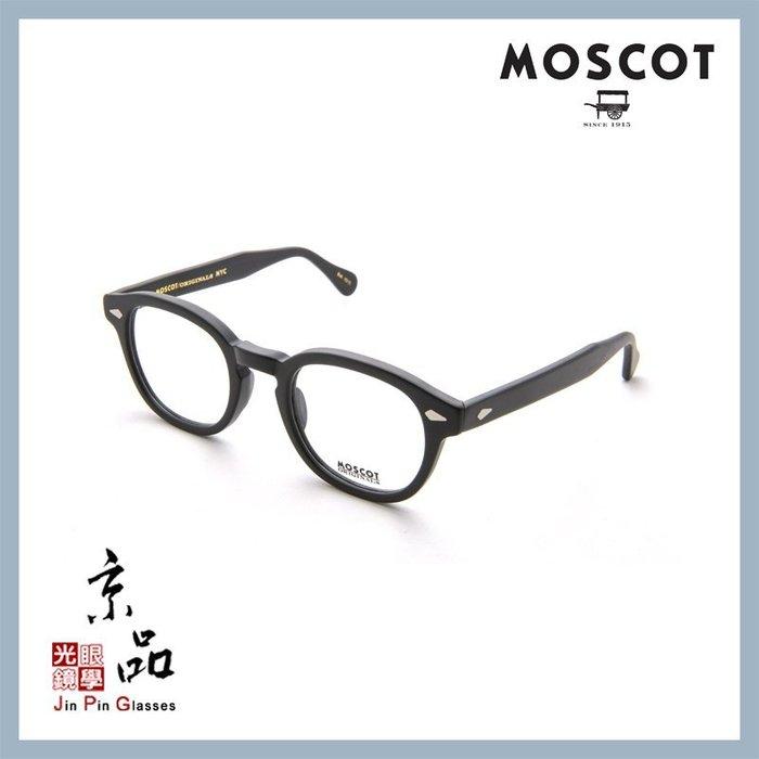 【MOSCOT】LEMTOSH 49mm 霧黑色 瑪士高 手工眼鏡 紐約 經典 手工框 JPG 京品眼鏡