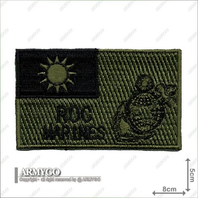 【ARMYGO】中華民國國旗+海陸徽繡章 (低視度版)(5x8公分)