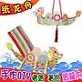 ♥粉紅豬的店♥ 端午節 親子 活動 手作 DIY...