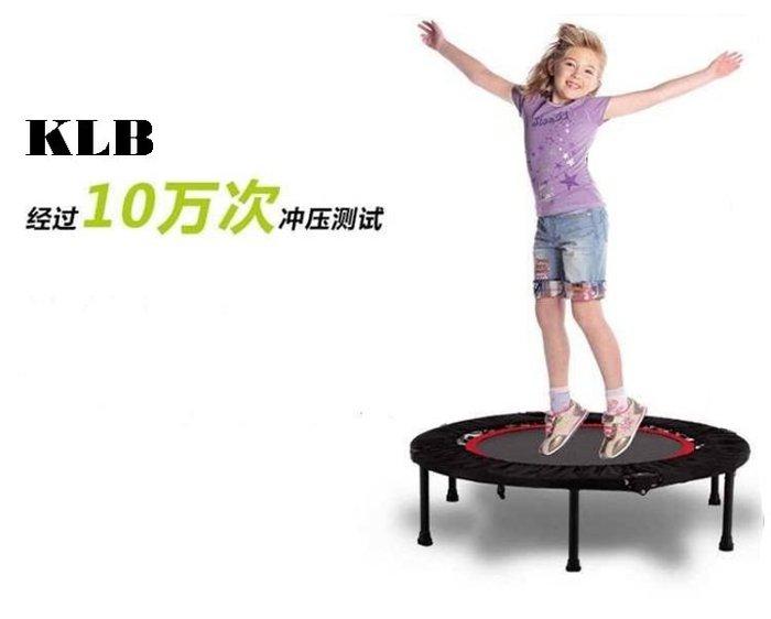 [奇寧寶雅虎館] 290052 KLB室內可折疊收納彈跳床40吋(100cm)/ 兒童健身床跳跳床有氧運動統合訓練