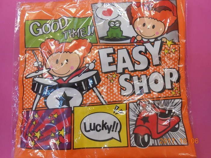 商標收藏《 EASY SHOP 購物袋 PE編織布 》全新品 原價399元【CS超聖文化2讚】
