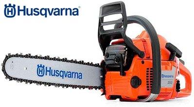 【花蓮源利】瑞典製 好速耐 Husqvarna 353 全職專用鏈鋸 鏈鋸 鏈鋸機