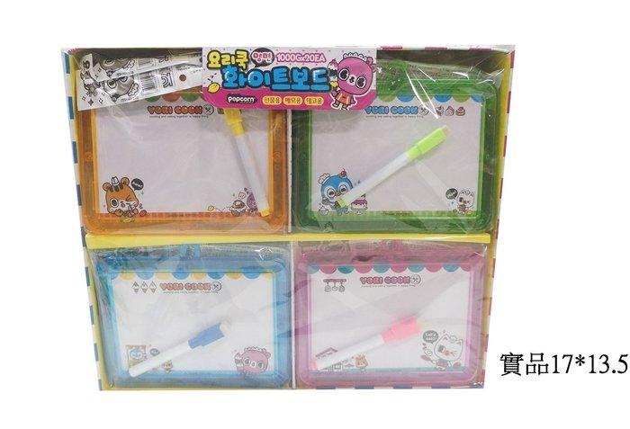 佳佳玩具 ----- 迷你白板 兒童畫板 雙面 可擦 可掛 小白板 記事 練習寫字 單入  【30206167-1】